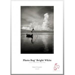 HAH PHOTO RAG BRIGHT WHITE, 310G, A4 25F