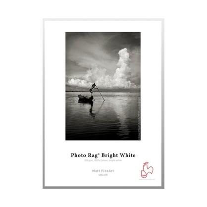 HAH PHOTO RAG BRIGHT WHITE, 310G, A4