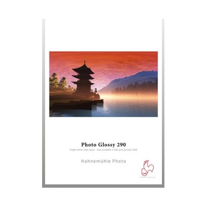 HAH PHOTO GLOSSY, 260G, A3+