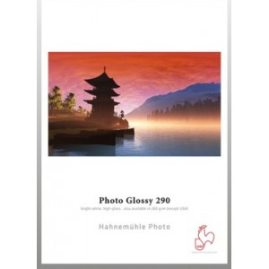 HAH PHOTO GLOSSY 260G A3 25F